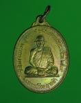 5481 เหรียญอาจารย์อ่อน วัดป่านิโคตร อุดรธานี ปี 2545 เนื้อทองแดง 90