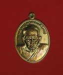 5492 เหรียญเม็ดแตง หลวงพ่อทวดพุทธอุทยาน พระนครศรีอยุธยา ปี 2556 เนื้อทองแดง 11