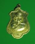 5498 เหรียญหลวงพ่อเชื้อ วัดบันไดสามแสน ลพบุรี กระหลั่ยทอง 10