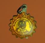 5507 เหรียญหลวงพ่อวงษ์ วัดวงษ์สว่าง ลพบุรี กระหลั่ยทอง 10