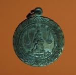 5508 เหรียญพระอาจารย์แก้ว วัดกระเจียว ลพบุรี เนื้อทองแดง 10
