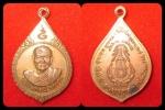 เหรียญหลวงพ่อบุญมี วัดสระประสานสุข พิมพ์เล็ก รุ่นแรก