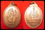 เหรียญพระพิฆเนศหลวงพ่อแล วัดพระทรง สวย (ขายแล้ว)