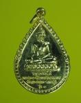 5550 เหรียญหลวงพ่อโต วัดเสาธงทอง ลพบุรี ปี 2542 กระหลั่ยทอง 10