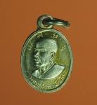 5671 เหรียญเม็ดแตง พระครูสาทรพัฒนกิจ หลังหลวงปู่เทียน ปทุมธานี เนื้อเงิน 46