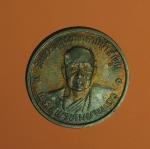 5673 เหรียญพระสุพรหมญาณเถร วัดพระพุทธบาทตากผ้า ลำพูน เนื้อทองแดง 71