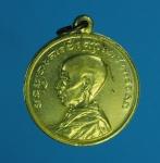 5667 เหรียญสมเด็จกรมปรวเรศชิโนรส กรุงเทพ(เหรียญย้อน)  กระหลั่ยทอง 10