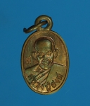 5686 เหรียญหลวงพ่อสงฆ์ วัดบ้านทราย บ้านหมี่ ลพบุรี เนื้อทองแดง 10