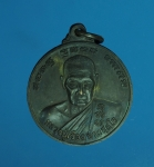 5690 เหรียญหลวงปู่เรือง วัดเขาสามยอด ลพบุรี หมายเลข 1792 เนื้อทองแดงรมดำ 10