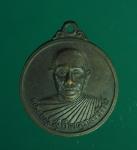 5730 เหรียญพระครูสุทจิตคุณารักษ์ วัดกอม่วง ลำพูน ปี 2521 เนื้อทองแดง 71