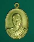 5808 เหรียญหลวงพ่อทอง วัดพระพุทธบาทเขายายหอม  เนื้อฝาบาตร(ยังไม่ขาย) 28