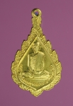 5807 เหรียญพัดยศ หลวงปู่มา ญาณวโร วัดสันติวิเวก ร้อยเอ็ด กระหลั่ยทอง 65