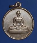 เหรียญพระธรรมกาย ที่ระลึกพิธีหล่อพระธรรมกายประจำตัว วันวิสาขบูชา วัดพระธรรมกาย(