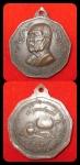 เหรียญอาจารย์ฝั้น อาจาโร ปี ๒๕๑๙ สวย
