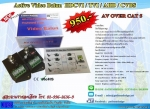 Active Video Balun HD