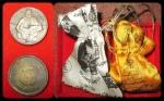 เหรียญขวัญถุงหลวงพ่อคูณ วัดบ้านไร่ จำนวน ๒ เหรียญ (ขายแล้ว)