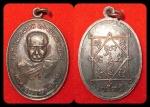 เหรียญพ่อท่านซัง วัดวัวหลุง ปี ๒๕๓๕ บล็อคผด สวย