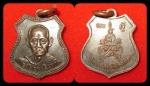 เหรียญหลวงปู่อินทร์ วัดสระสี่มุม ปี ๒๕๑๕ สวย
