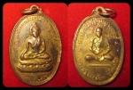 เหรียญหลวงพ่อสนิท วัดลำบัวลอย ปี ๒๕๑๖ กะหลั่ยทองสวย