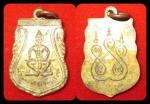 เหรียญพ่อขุนเม็งรายมหาราช หลังยันต์ห้า รุ่น ๒ เนื้อทองแดงกะหลั่ยทอง สวย