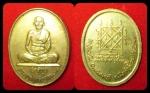 เหรียญหลวงพ่อจรัญ วัดอัมพวัน ปี ๒๕๓๗ สวย โค๊ตดอกจันทร์