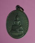 6195 เหรียญหลวงพ่อพุทธโสธร วัดตุมภรณ์รังษี นครนายก ปี 2530 เนื้อทองแดง 35