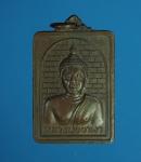 6185 เหรียญหลวงพ่อผาเงา วัดพระธาตุผาเงา เชียงราย ปี 2524 เนื้อทองแดง 30