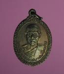 6297 เหรียญพระครูพรหมเสนาสน์นิมมาน วัดกลาง จ.ร้อยเอ็ด ปี 29 เนื้อทองแดง 65