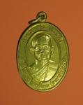 6312 เหรียญพระครูวิมลวชิรคุณ วัดศรีภิรมย์ กำแพงเพชร กระหลั่ยทอง 22