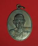 6308 เหรียญหลวงพ่อบุญหลาย วัดโนนทรายทอง อำนาจเจริญ รุ่นแรก เนื้อทองแดง 94