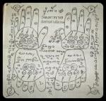 ผ้ายันต์ลายมือลายเท้าหลวงปู่เพ็ง วัดละทาย ปี ๒๕๕๑ สวย