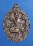 เหรียญหลวงพ่อบุญ วัดน้ำใส อุตรดิตถ์ ปี 20  ( N33524)