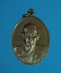 6365 เหรียญหลวงพ่อบุญหลาย วัดโนนทรายทอง อำนาจเจริญ รุ่นแรก เนื้อทองแดง 94
