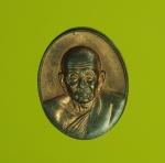6433 เหรียญหลวงพ่อทวด กฐินรวมใจ เนื้อทองแดง พิมพ์เล็ก 11