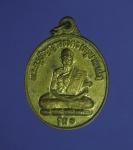 6445 เหรียญครูบาผาผ่า วัดกิตติวงศ์ ออกวัดคอนผึ้ง ปี 2547 กระหลั่ยทอง 62