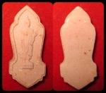 พระพุทธลีลาหลวงพ่อพระมหาวิบูลย์ วัดโพธิคุณ เนื้อผง สวยพร้อมกล่อง