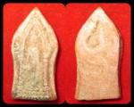 พระเปิดโลกเนื้อดิน วัดศิลาชลเขต ปี ๒๕๐๙ สวย (ขายแล้ว)