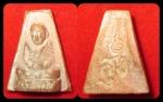 รูปเหมือนหลวงพ่อโบเนื้อดิน วัดศิลาชลเขต ปี ๒๕๐๙ สวย (ขายแล้ว)