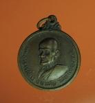 6476 เหรียญอาจารย์ขาว บล็อก อนาลโย อุดรธานี รุ่น 2 ปี 2511 เนื้อทองแดง 90