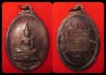 เหรียญพระแก้วหลวงพ่ออุดม วัดพิชัยสงคราม ปี ๒๕๕๒ สวยพร้อมกล่อง (ขายแล้ว)