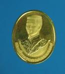 6609 เหรียญสมเด็จพระนเรศวรมหาราช จัดสร้างปี 2538 (โชว์) 1