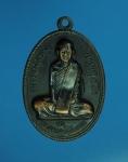 6610 เหรียญหลวงพ่อผาง วัดอุดมคงคาคีรีเขต ขอนแก่น ปี 2512 เนื้อทองแดง รมดำ 1