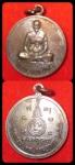 เหรียญหลวงพ่อครึ้ม วัดคลองสวน ปี ๒๕๔๐ รุ่นสุดท้าย สวย