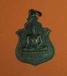 6639 เหรียญหลวงพ่อโต วัดหน้าพระธาตุ อุตรดิตถ์ เนื้อทองแดง 92