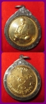 เหรียญหลวงพ่อสิริ วัดตาล กะหลั่ยทอง เลี่ยมเงิน สวย