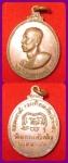 เหรียญหลวงพ่อบุญมา วัดมงคลทับคล้อ ปี ๒๕๑๖ สวย