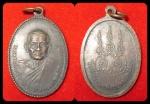 เหรียญหลวงปู่คร่ำ วัดวังหว้า ที่ระลึกสร้างรูปเหมือน ปี ๒๕๑๖