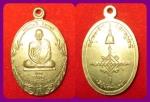 เหรียญหลวงพ่อมี สำนักสงฆ์ประเสริฐนิมิตร(ถ้ำเหม็น) รุ่น ๑ สวย