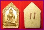 ขุนแผนหลวงพ่อสาคร วัดหนองกรับ ปี ๒๕๔๖ ทาทองเนื้อขาวตะกรุดทองแดง สวย