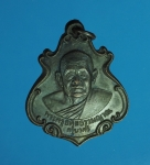 6732 เหรียญครูบาศรี วัดร่องไฮ พะเยา ปี 2532 เนื้อทองแดง 58